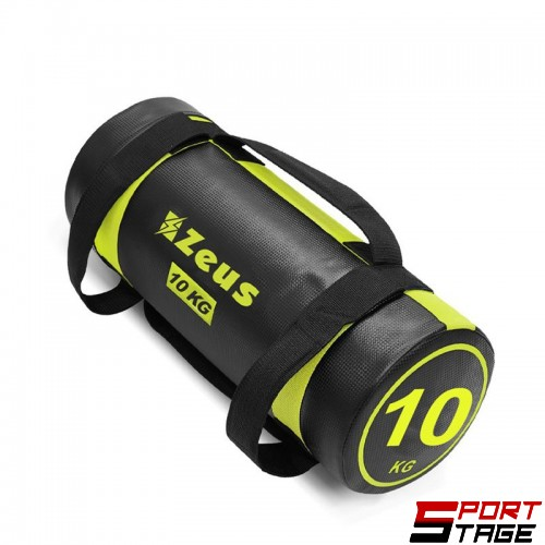 Тренировъчна Торба ZEUS Power Bag 10kg Nero