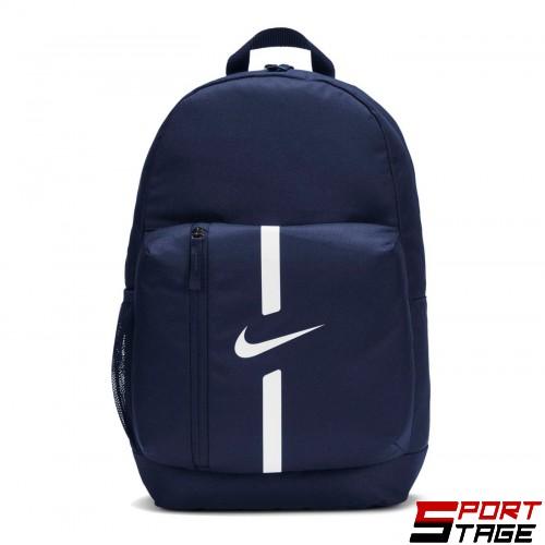 Раница NIKE Junior Academy Team Backpack 45 cm x 30 cm