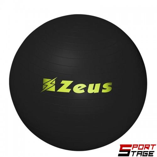 Тренировъчна Топка ZEUS Gym Ball