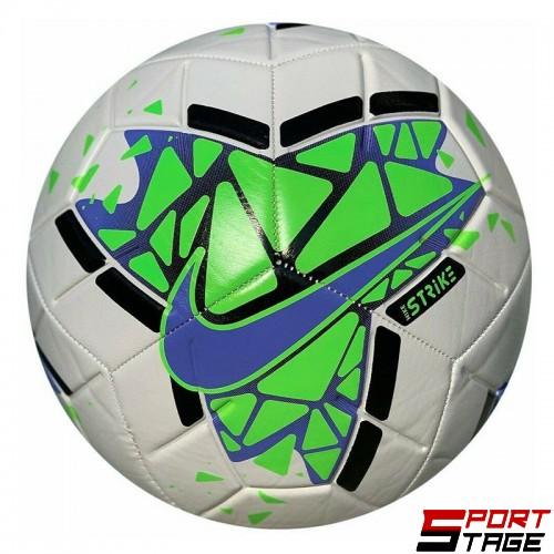 Футболна топка NIKE Strike
