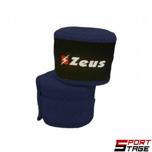 Бинтове За Бокс  ZEUS Bendaggio 3.5m