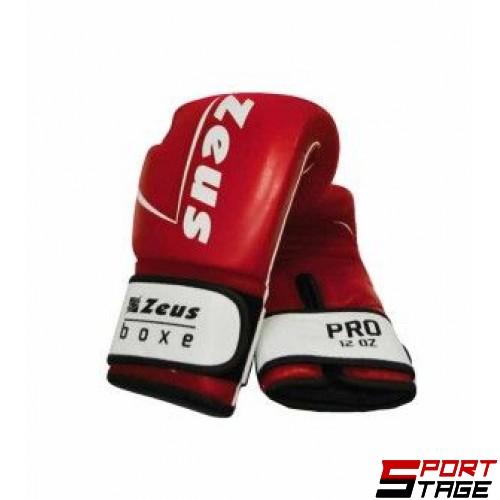 Боксови Ръкавици ZEUS Guantoni Pro