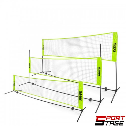 Мрежа За Фут-Тенис/Джитбол ZEUS Soccer Tennis Badminton Set