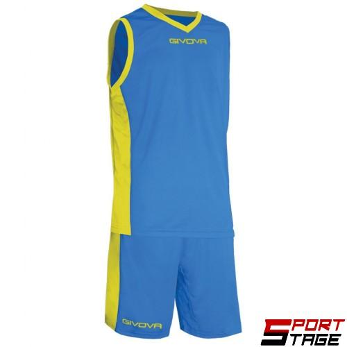 Детски Баскетболен Екип GIVOVA Kit Power 0207
