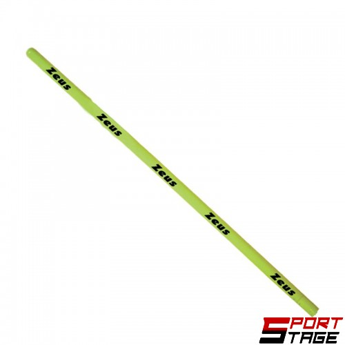 Комплект Тренировъчни Колчета ZEUS Bastone PVC - 10pz