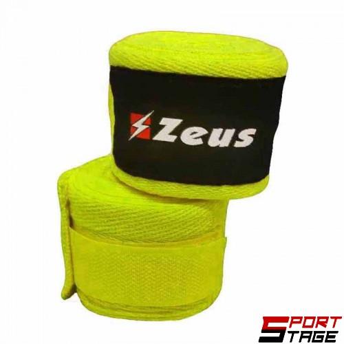 Бинтове За Бокс  ZEUS Bendaggio 3.5m Giallo Fluo