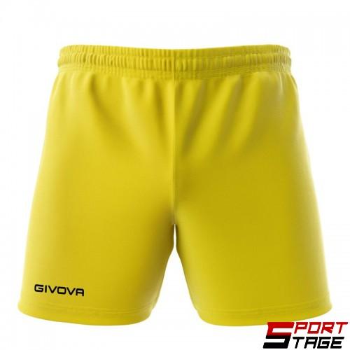Мъжки Къси Панталони GIVOVA Pantaloncino Capo 0007