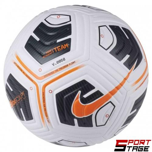 Футболна Топка NIKE Academy Team IMS Football