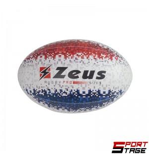 Ръгби Топка ZEUS Rugby Pro