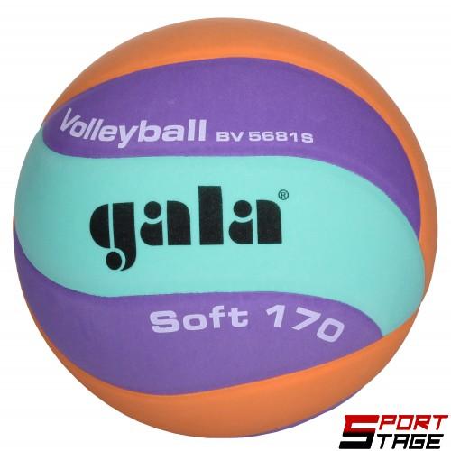 Волейболна топка GALA Soft 170 - BV5681S