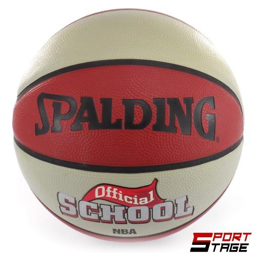 Баскетболна топка Spalding, 63-914Z, размер 6