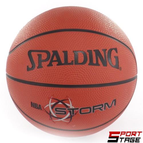Баскетболна топка Spalding, 65-766Z, размер 3