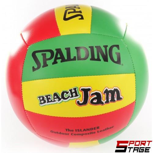 Волейболна топка Spalding, 72-048Z, размер 5