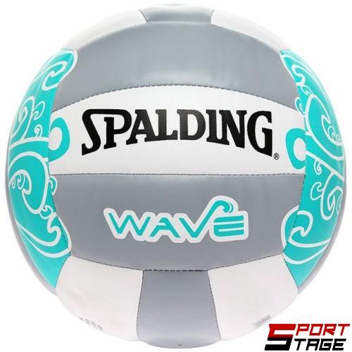 Волейболна топка Spalding, 72-308Z, размер 5