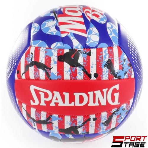 Волейболна топка Spalding, 72-322Z, размер 5