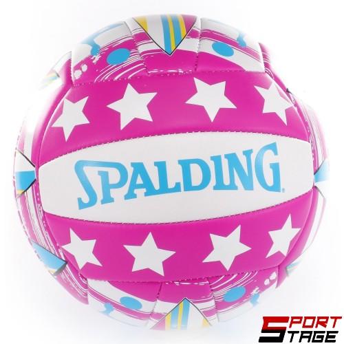 Волейболна топка Spalding, 72-323Z, размер 5