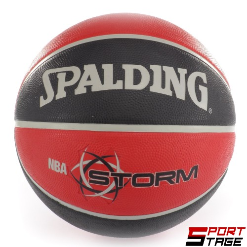 Баскетболна топка Spalding, 73-631Z, размер 7