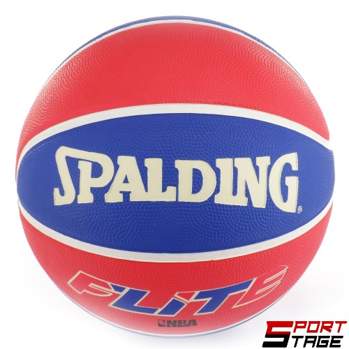 Баскетболна топка Spalding, 73-920Z, размер 7