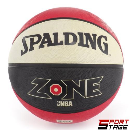 Баскетболна топка Spalding, 73-926Z, размер 7