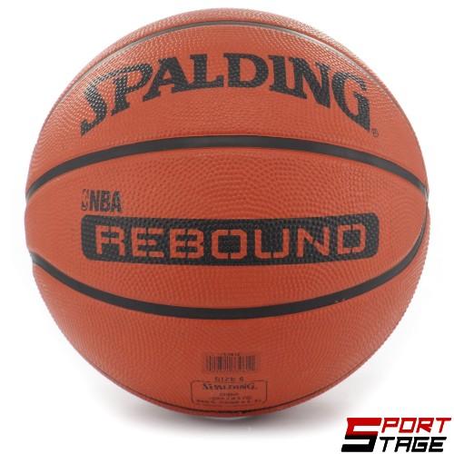 Баскетболна топка Spalding, 73-961Z NBA REBOUND, размер 5