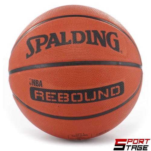Баскетболна топка Spalding, 73-962Z NBA REBOUND, размер 6