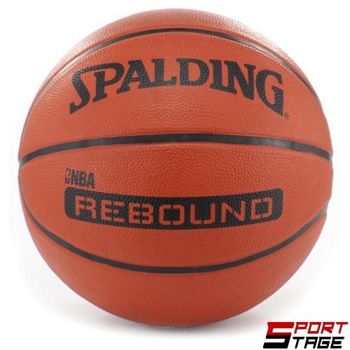 Баскетболна топка Spalding, 73-963Z NBA REBOUND, размер 7