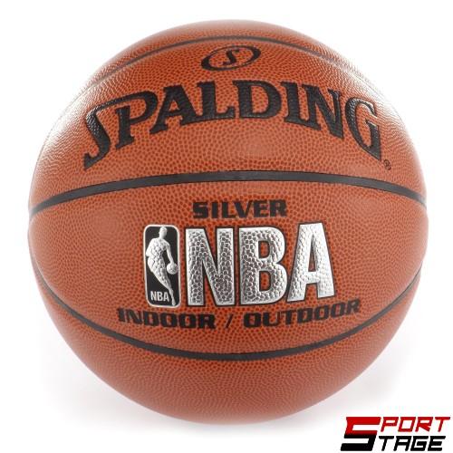 Баскетболна топка Spalding, 74-556Z, размер 7