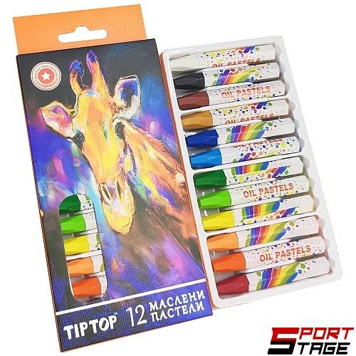 Маслени пастели TIPTOP 12 цвята