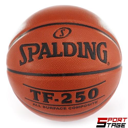 Баскетболна топка Spalding TF250 №5