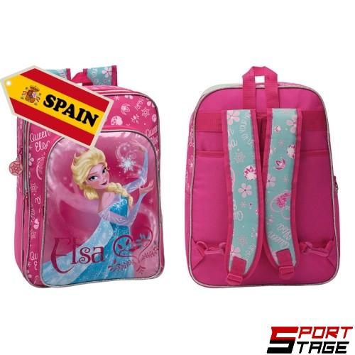 Ученическа раница Disney Frozen - Замръзналото кралство Елза с подарък ученически пособия