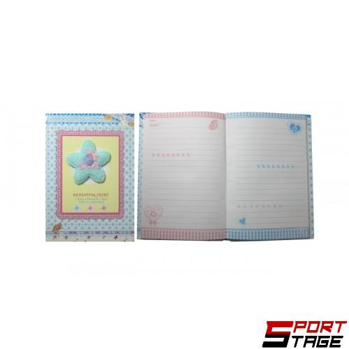 Дневник с катинар с апликация на цвете 4 дизайна
