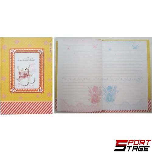 Таен дневник с катинар в кутия с апликация мече