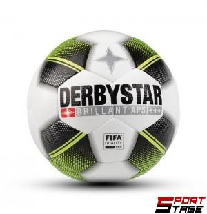 Футболна топка DERBYSTAR BRILLANT APS
