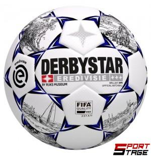 Футболна топка DERBYSTAR BRILLANT APS EREDEVISIE