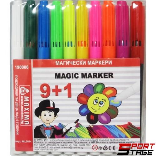 Маркери за рисуване MAXIMA магически 9+1=18 цвята