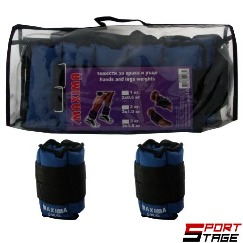Тежести за ръце и крака чифт 5 кг (2х2.5 кг) MAXIMA