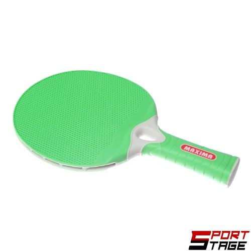 Хилка за тенис на маса MAXIMA Outdoor, Изработена изцяло от пластмаса и пяна