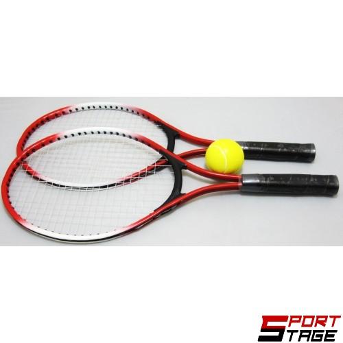 Комплект за тенис на корт - детски 2 ракети с топка MAXIMA