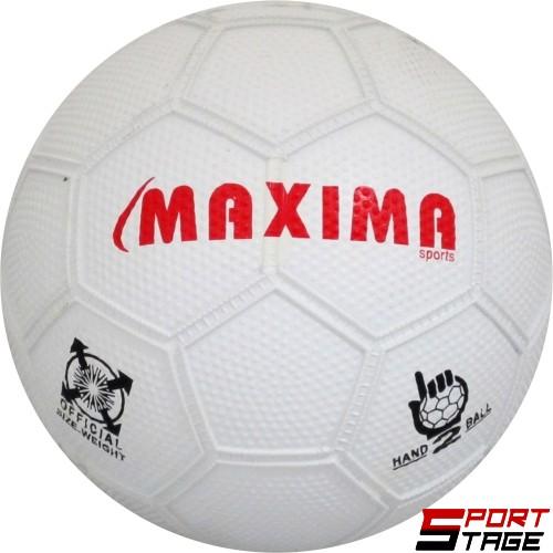 Хандбална топка гумена MAXIMA №2