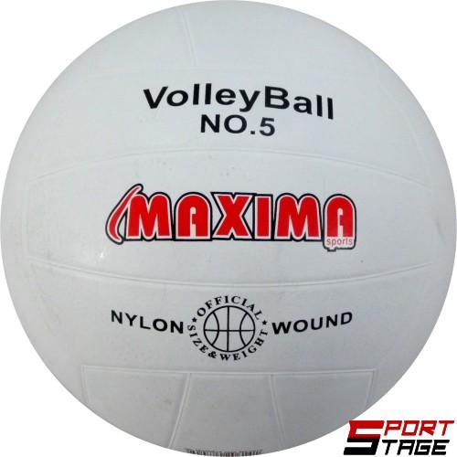 Топка волейбол гумена MAXIMA