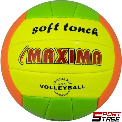 Волейболна топка от изкуствена кожа