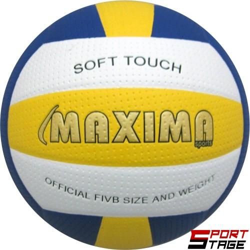 Волейболна топка Maxima лепена