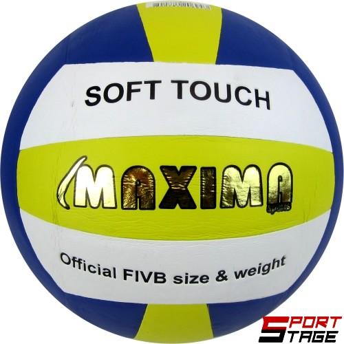 Топка волейбол безшевна MAXIMA