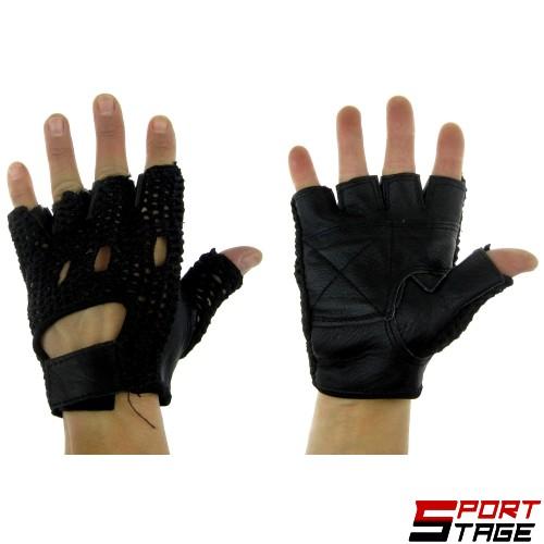 Ръкавици за колоездене MAXIMA