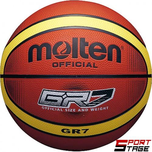 Баскетболна топка Molten BGRX7-TI размер 7
