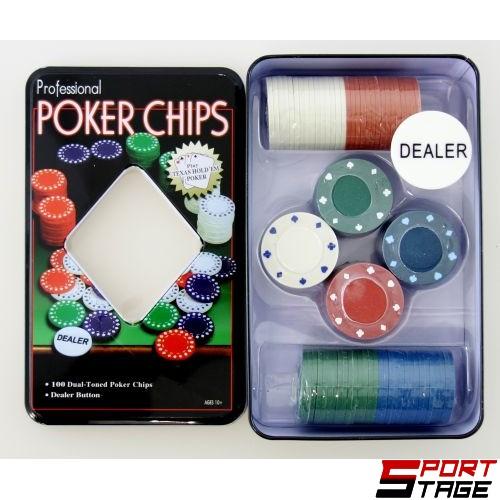 Чипове за покер 4 цвята по 25бр. и 1 DEALER чип в метална кутия
