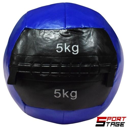 Медицинска топка (Ф36 см) 5кг