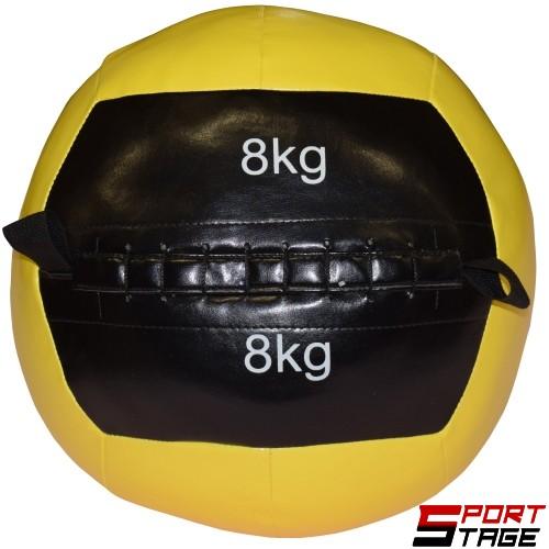Медицинска топка (Ф36 см) 8кг