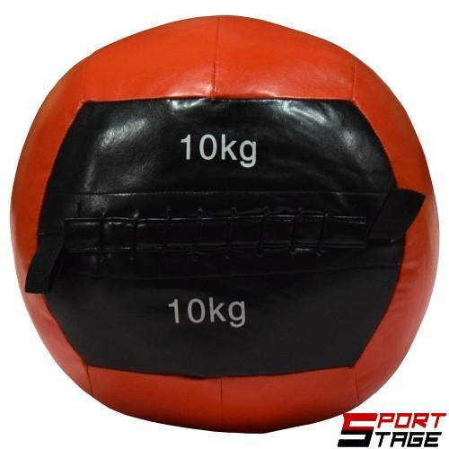 Медицинска топка (Ф36 см) 10кг