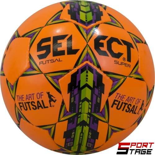 Топка футбол SELECT Futsal Super